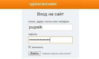 odnoklassniki ru моя страница