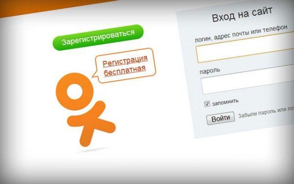 моя страница войти в украине